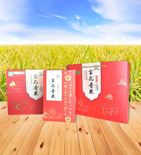 五常宝花香米