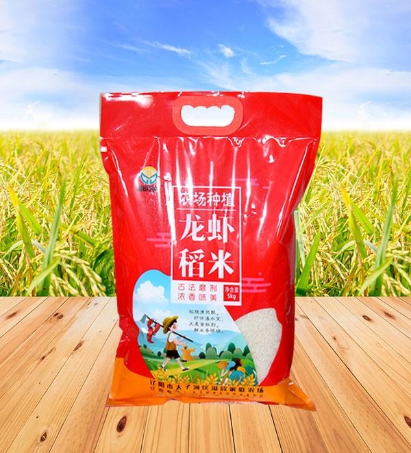 哈尔滨龙虾稻米
